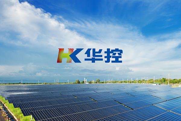青岛华控能源科技官网