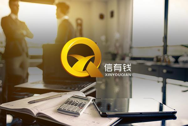 信有钱综合金融门户网站